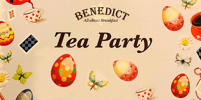 Benedict Breakfast Berlin – its all about breakfast – Opening Party 2017