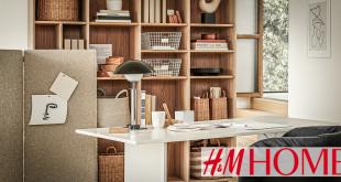 H&M HOME Frühlingskollektion 2021